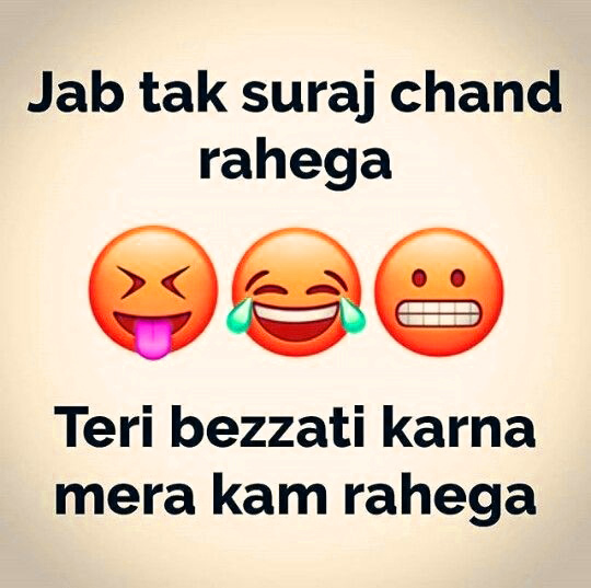 Top Hindi funny dp for whatsapp group Share In India Images Wallpaper Pics Photo Free HD