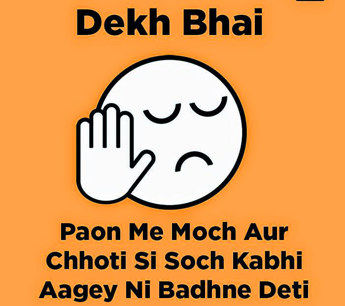 Top Hindi funny dp for whatsapp group Share In India Images Wallpaper Pics Photo Download
