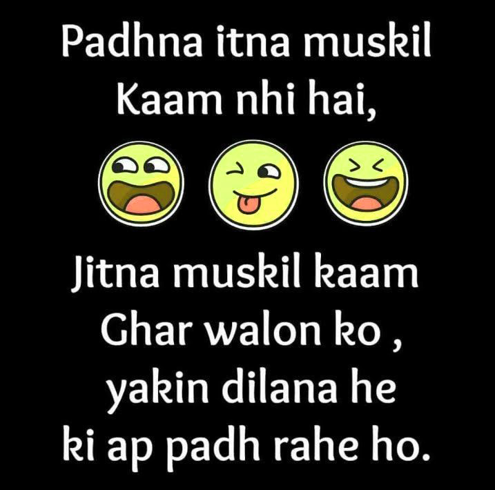 Top Hindi funny dp for whatsapp group Share In India Images Wallpaper Pics Photo HD