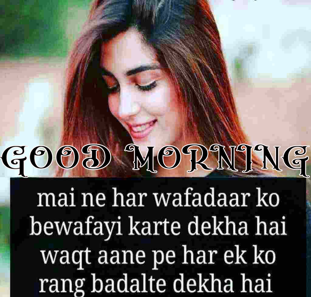 Romantic Lover Best good morning shayari with images Photo Pictures Download
