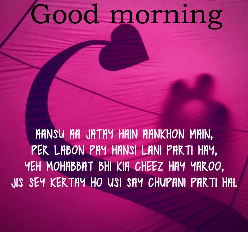 Good Morning Images With Quotes For Him In Hindi & English Photo Pics HD