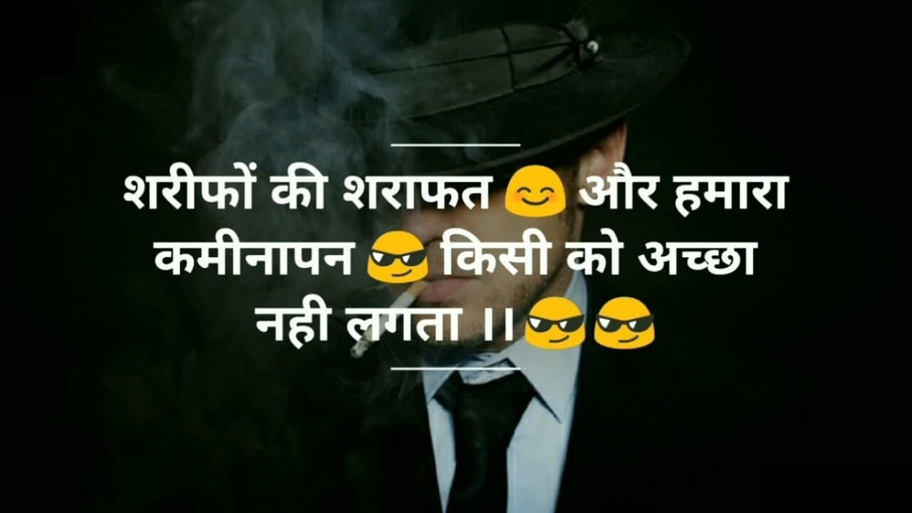Best Attitude Status In Hindi & English Images Wallpaper Pics HD