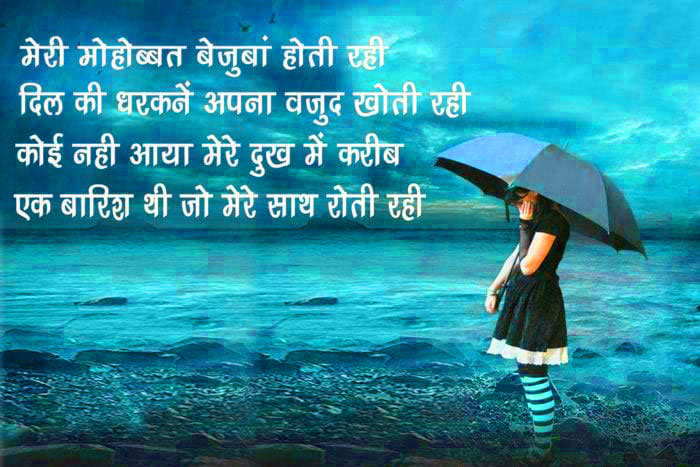 Hindi Sad Love Couple Heart Touching Whatsapp DP Images Photo Pics HD