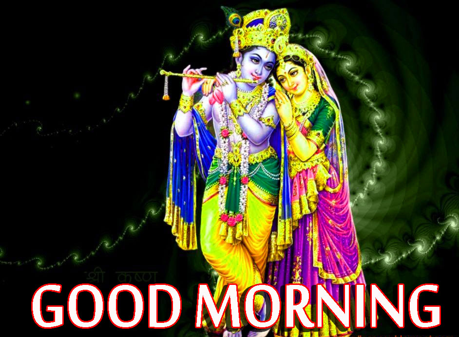Hindu God Religious Good Morning Images Photo Pictures HD