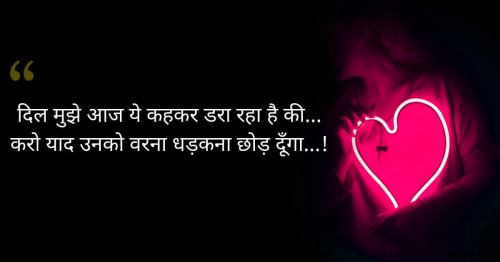 best hurt touching whatsapp status in hindi Images Wallpaper Pics Download