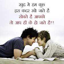 Sad Love Funny Cool Girls Boys Love profile dp Images Photo Wallpaper Pictures Pics Download