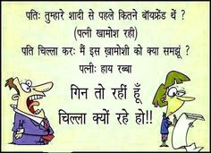 Group Admin Funny Jokes Images Photo Pics Download