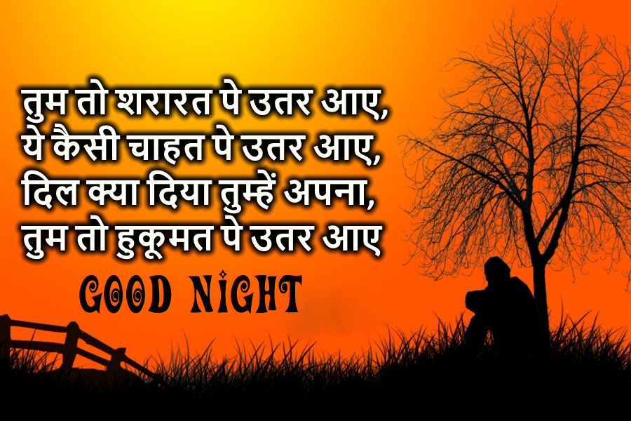 Hindi Quotes good night images Pics Pictures Download