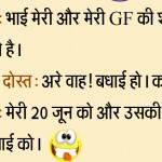 Group Admin Funny Images In Hindi Jokes – 56+ ग्रुप एडमिन जोक्स
