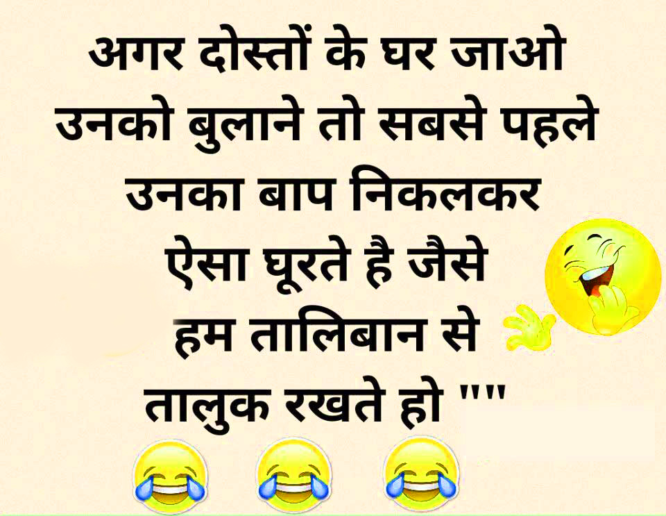 Group Admin Funny Jokes Images Pictures Photo HD