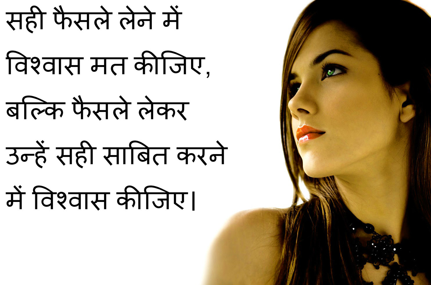 gf bf jokes in hindi Images Wallpaper Photo HD For Facebook