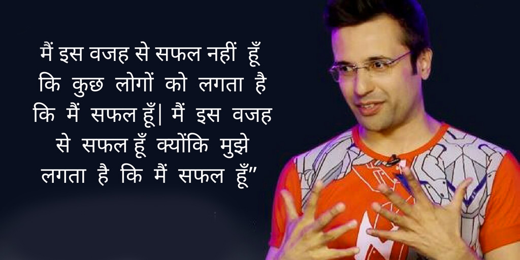 Truth of Life Quotes In Hindi Images Wallpaper Pictures Free Download