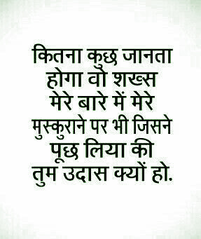 Truth of Life Quotes In Hindi Images wallpaper photo pics