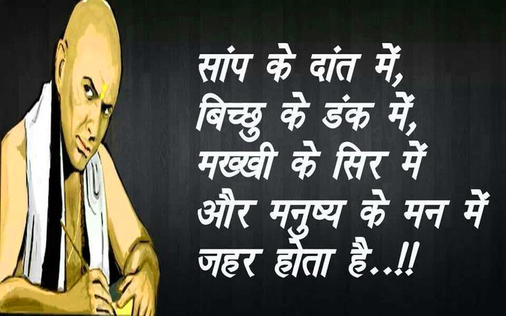 Truth of Life Quotes In Hindi Images Wallpaper Pics