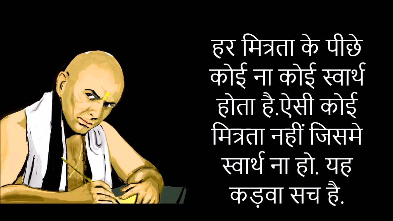 Truth of Life Quotes In Hindi Images Photo Free Download