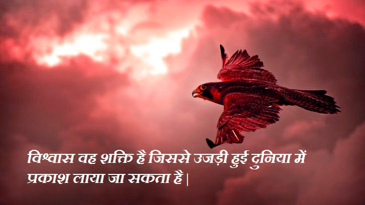 Truth of Life Quotes In Hindi Images Photo Pics Free