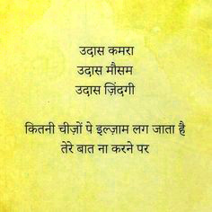 Truth of Life Quotes In Hindi Images Wallpaper Pics Download