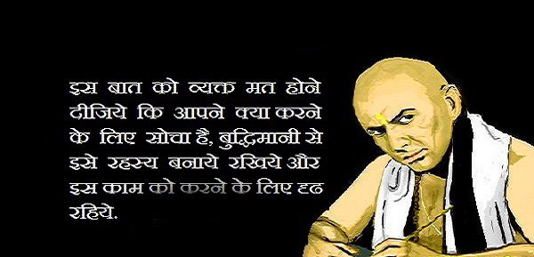 Truth of Life Quotes In Hindi Images Wallpaper Photo Pics Download