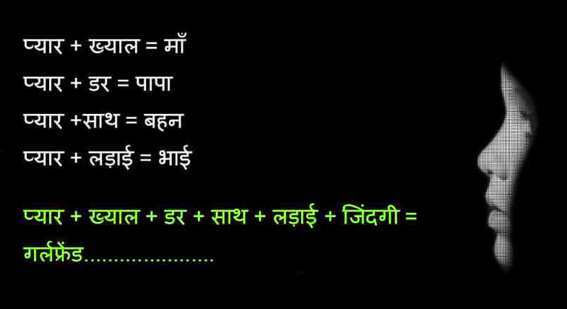 fb status in hindi (63)