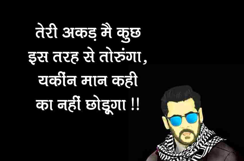 fb status in hindi (64)