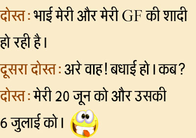 Hindi Funny Jokes Images Wallpaper Pictures HD