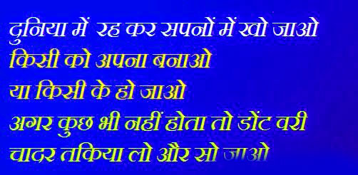 Hindi Funny Jokes Images Pictures Photo Free Download