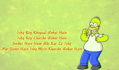 Hindi Funny Jokes Images Wallpaper Pictures Free HD