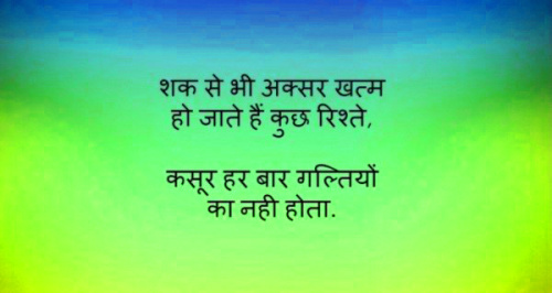 Hindi Whatsapp DP Status Images Wallpaper Pictures for Whatsapp