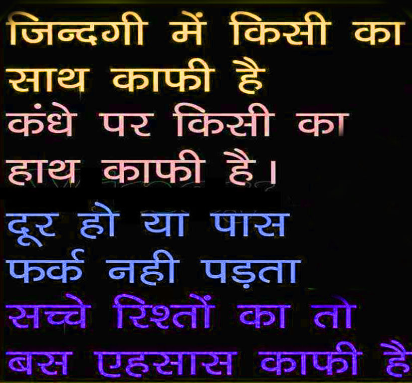 Hindi jokes Images Pictures Photo Wallpaper Free HD