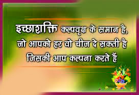 Hindi jokes Images Pictures Photo Wallpaper Free Download