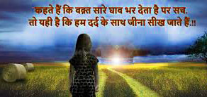 Hindi jokes Images Pictures Photo Free HD
