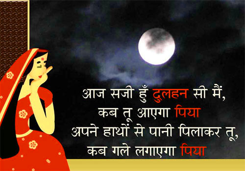 Hindi jokes Images Pictures Photo Wallpaper Download