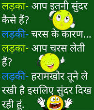 gf bf jokes in hindi Images Pictures Pics HD