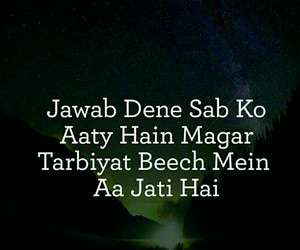 Hindi Inspirational Quotes Whatsapp Images Pics Wallpaper Pictures Download