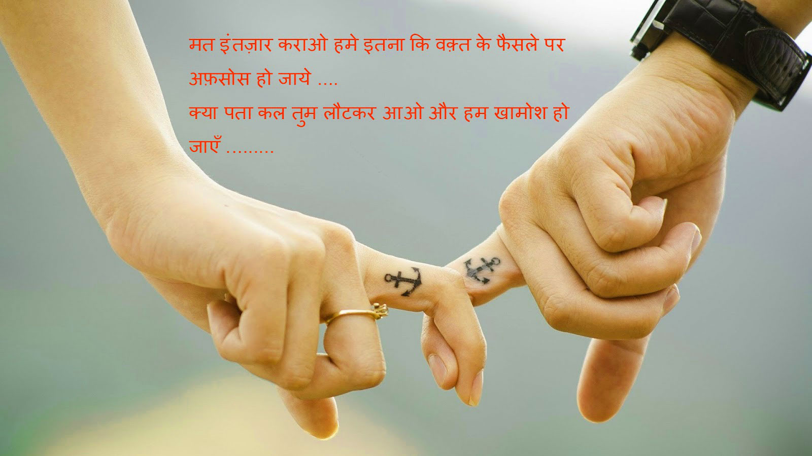 True Hindi Love Shayari Images Wallpaper Pics Download