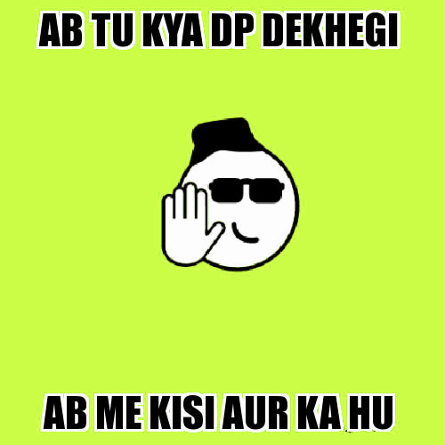 Funny Whatsapp DP Images Pictures Wallpaper Download