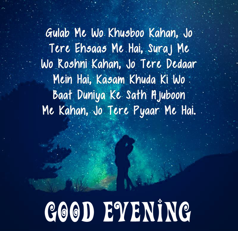 Hindi Good Evening Images Pictures Wallpaper for Whatsapp