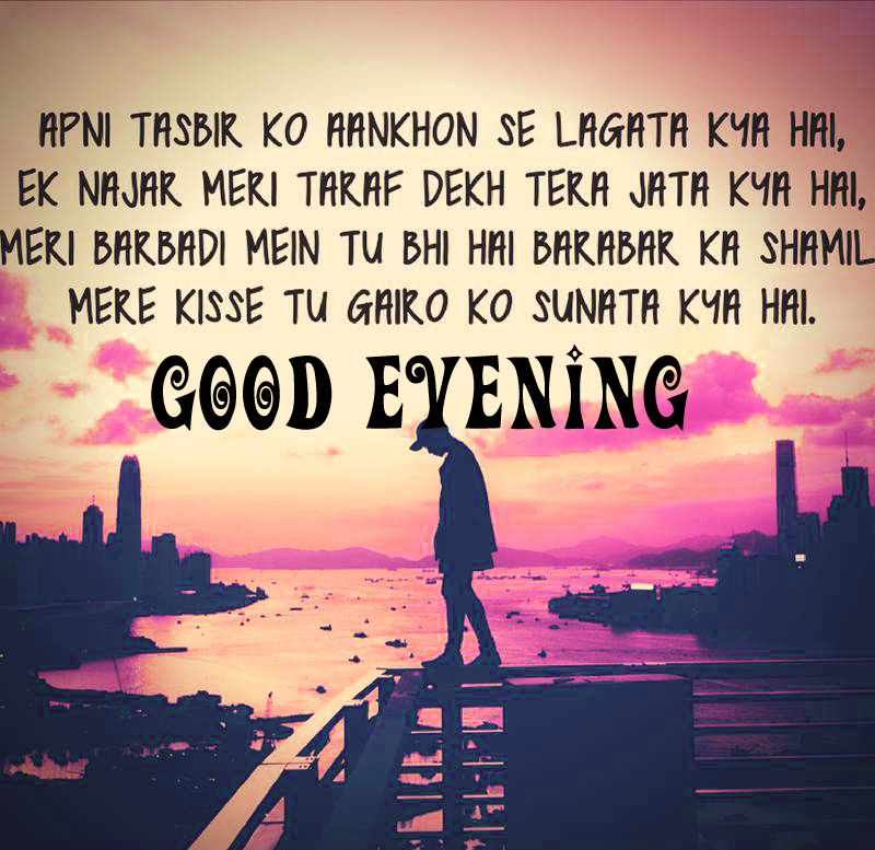 Hindi Good Evening Images Photo Wallpaper for Facebook