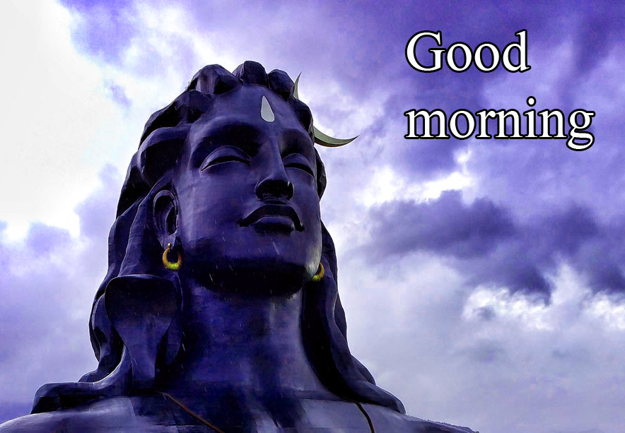 LORD SHIVA GOOD MORNING WISHES IMAGES PHOTO HD FREE DOWNLOAD