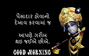 Gujarati Good Morning Images Photo Pics Download for Whatsapp