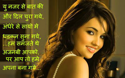 Happy Life Whatsapp Status In Hindi Images Wallpaper Pictures Download Happy Life Status In Hindi Images (2)
