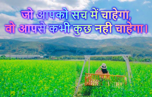 Happy Life Status In Hindi Images Photo for Whatsapp