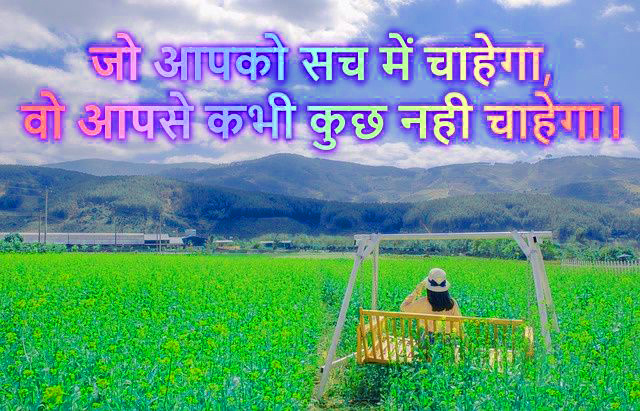 Happy Life Whatsapp Status In Hindi Images Wallpaper Pics for Friend Happy Life Status In Hindi Images (49)