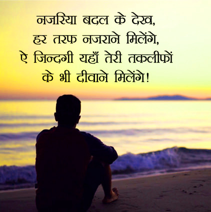 Happy Life Status In Hindi Images Wallpaper Pics Free for Facebook