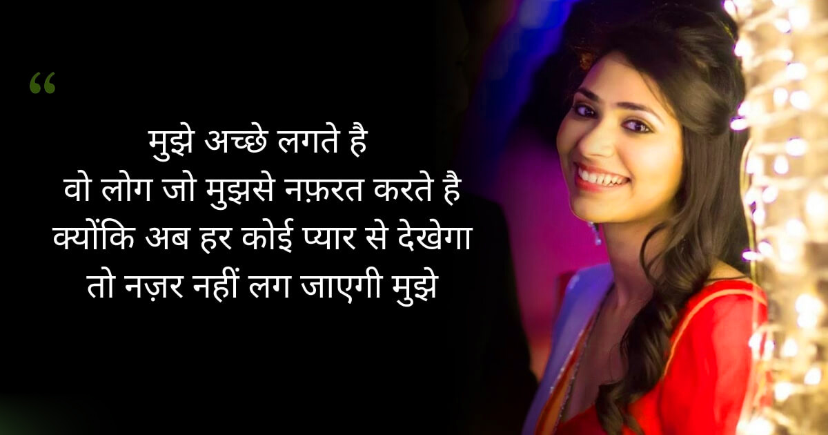 Happy Life Whatsapp Status In Hindi Images Wallpaper Pictures Download Happy Life Status In Hindi Images (57)