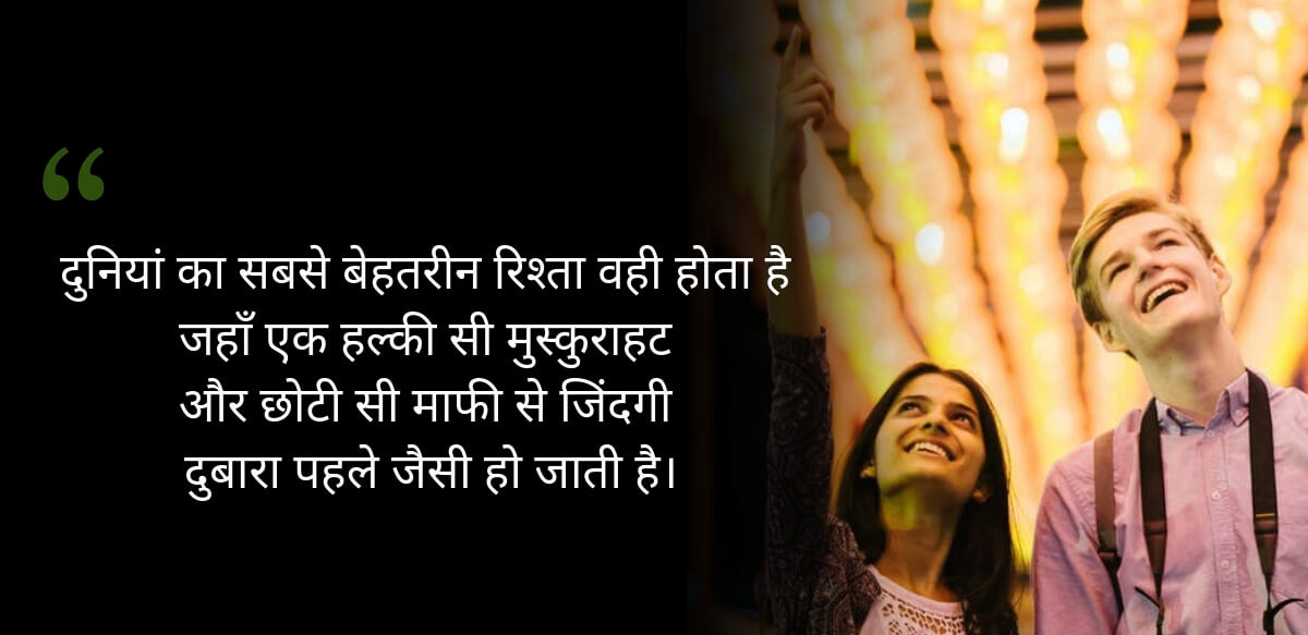 Happy Life Whatsapp Status In Hindi Images Wallpaper Pics Download Happy Life Status In Hindi Images (76) Happy Life Whatsapp Status In Hindi Images Wallpaper Pics Photo Download Happy Life Status In Hindi Images (77)