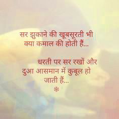 Hindi Quotes About Life and Love Images Wallpaper Pictures HD Download