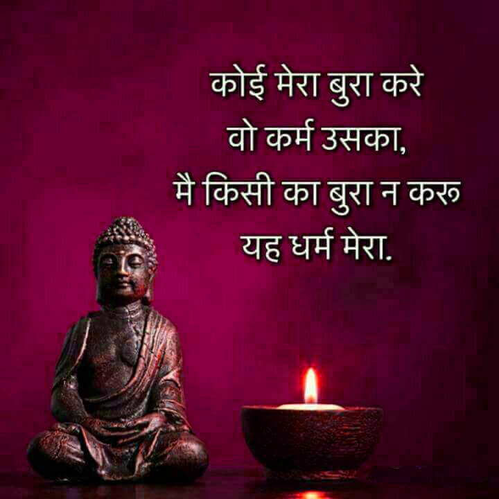 Hindi Quotes About Life and Love Images Photo for Facebook & Whatsapp