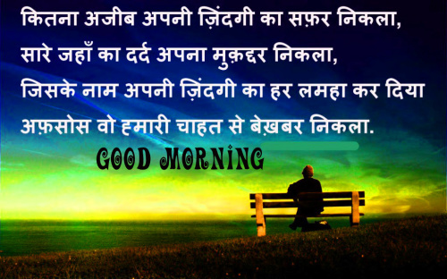 Good Morning Images Pics Pictures Wallpaper