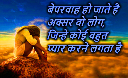 Truth of Life Quotes Images Wallpaper Pictures for Whatsapp